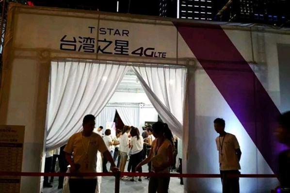 台灣之星展館。 圖片來源/ptt