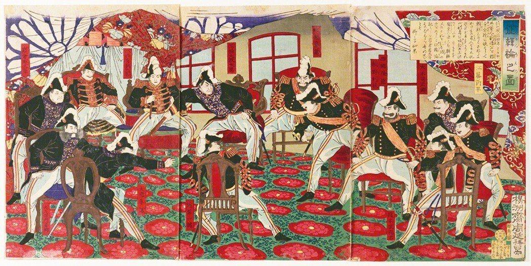 圖2:〈征韓論之圖〉霸氣十足,豊原周延畫,1877年。