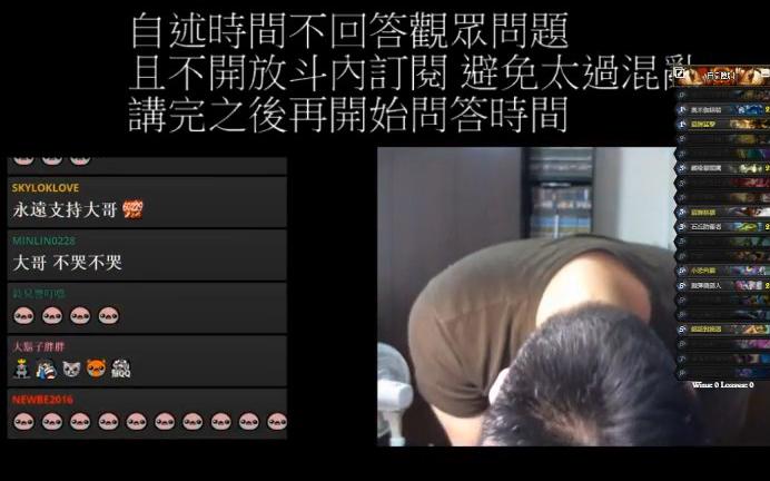 大哥Tom60229在實況中鞠躬道歉。