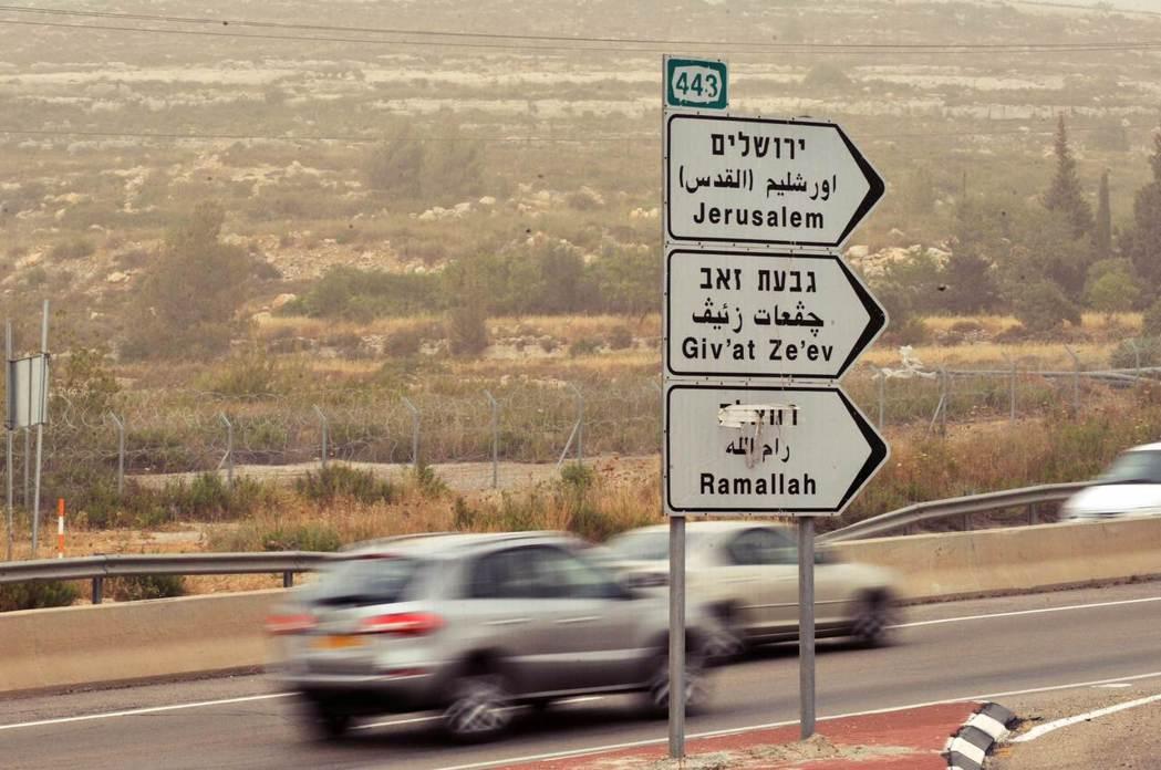 來到拉馬拉(Ramallah),這個巴勒斯坦自治政府所在的重要城市。 圖/新華社