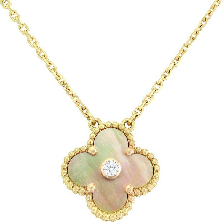 梵克雅寶 Vintage Alhambra限量版吊墜,黄K金鑲嵌金色珍珠母貝與鑽...