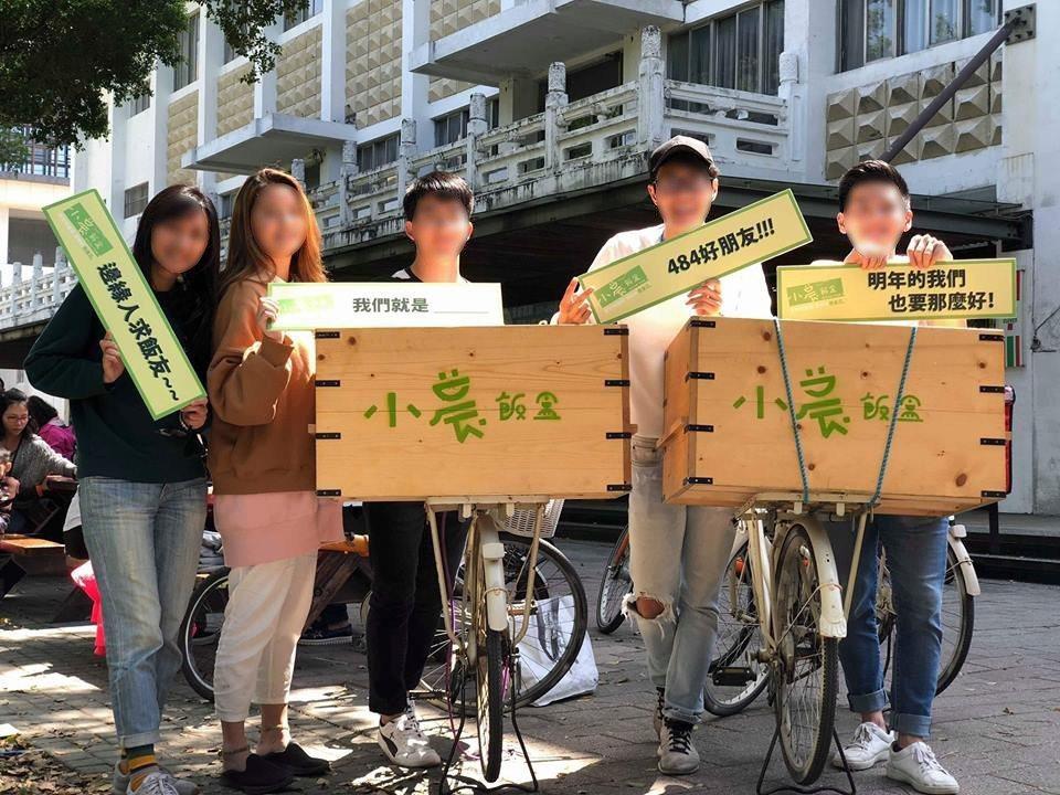 台大學生團隊2015年成立「小農飯盒」,進行有機、友善食材推廣,不料日前突然公告...