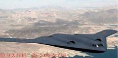 中共解放軍透露 新一代轟炸機命名「轟20」