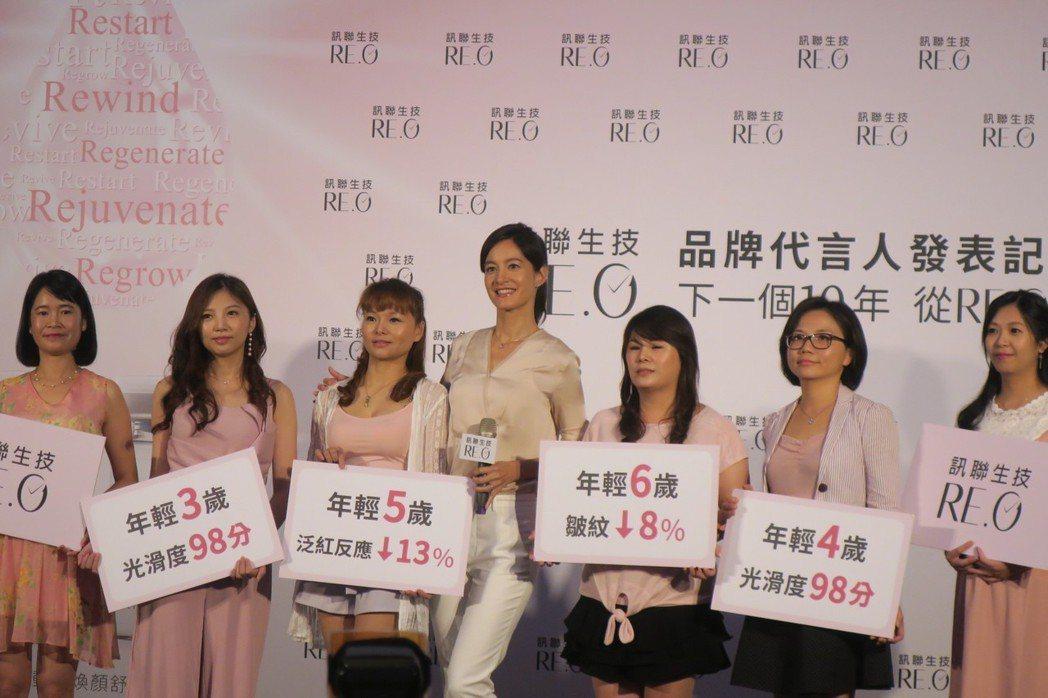 Janet(左四)出席保養品活動。記者蘇詠智/攝影
