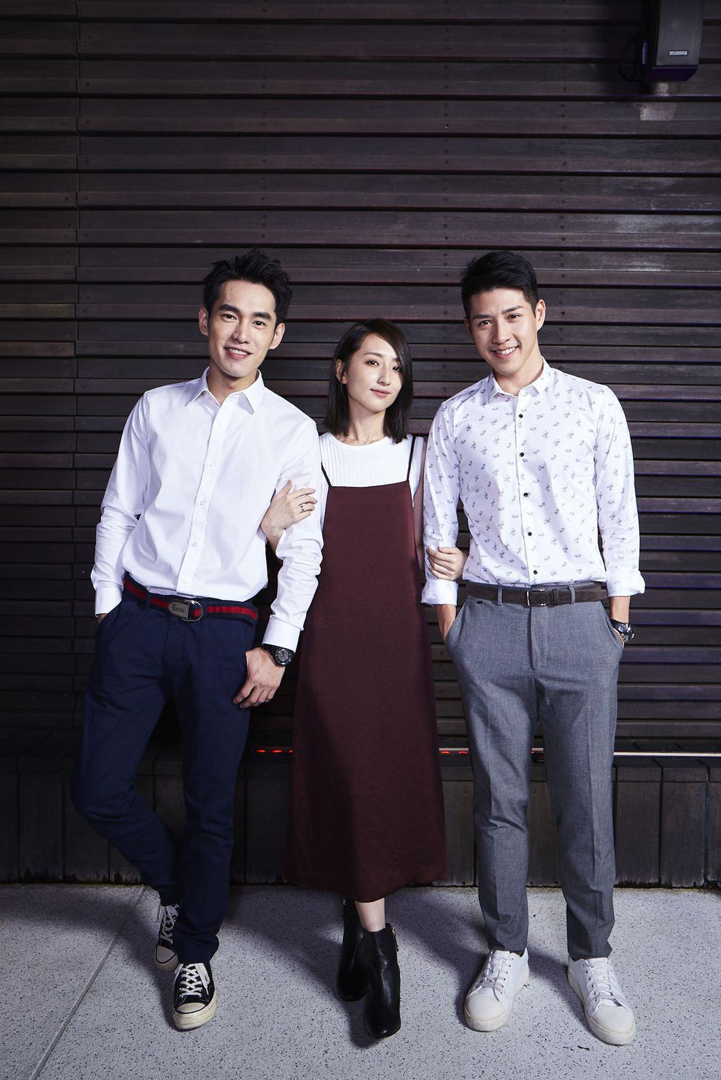 吳岳擎(右起)、柯佳嬿、張書豪上演三角戀。圖/歐銻銻娛樂提供