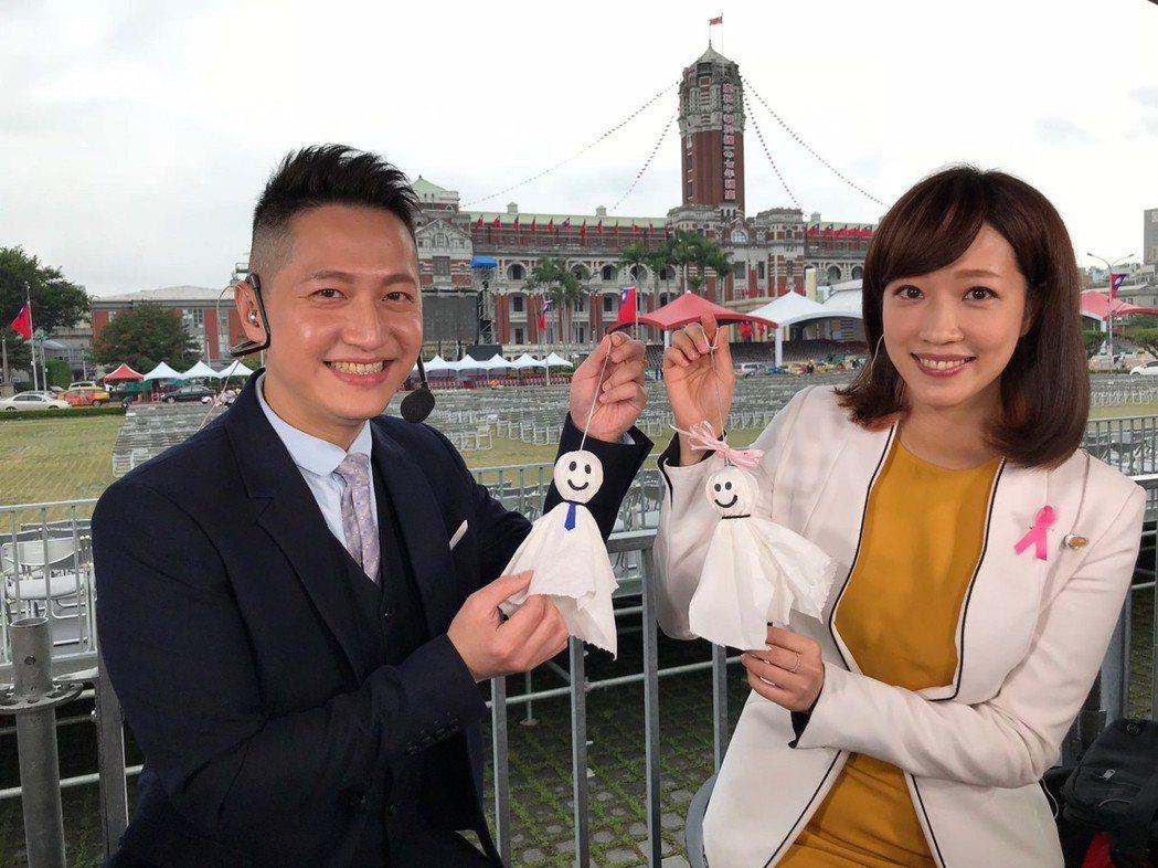 鄔凱雯和郭于中拿晴天娃娃祈求好天氣。圖/台視提供