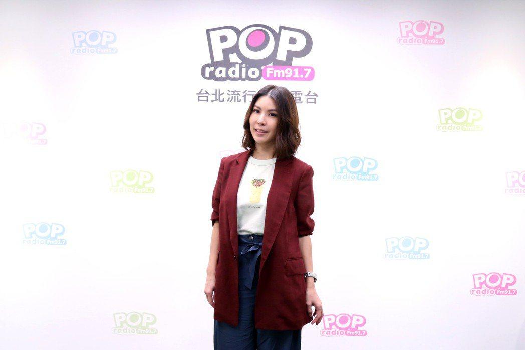 許茹芸自嘲是龜毛處女座,新專輯磨4年成品讓她直呼好喜歡。圖/pop radio提