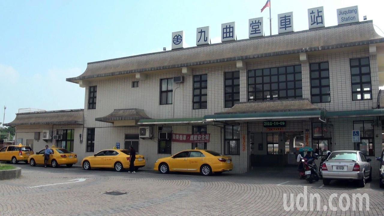 民國98年九曲堂火車站前站轉至久堂里這一端。記者王昭月/攝影