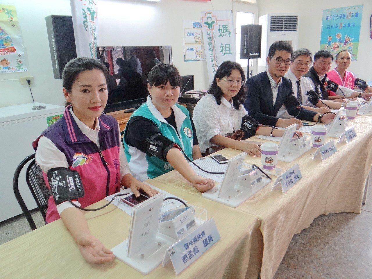 雲林縣北港媽祖醫院研發第一套遠距醫療APP雲端系統,可讓老人把每天血壓傳到醫院,...
