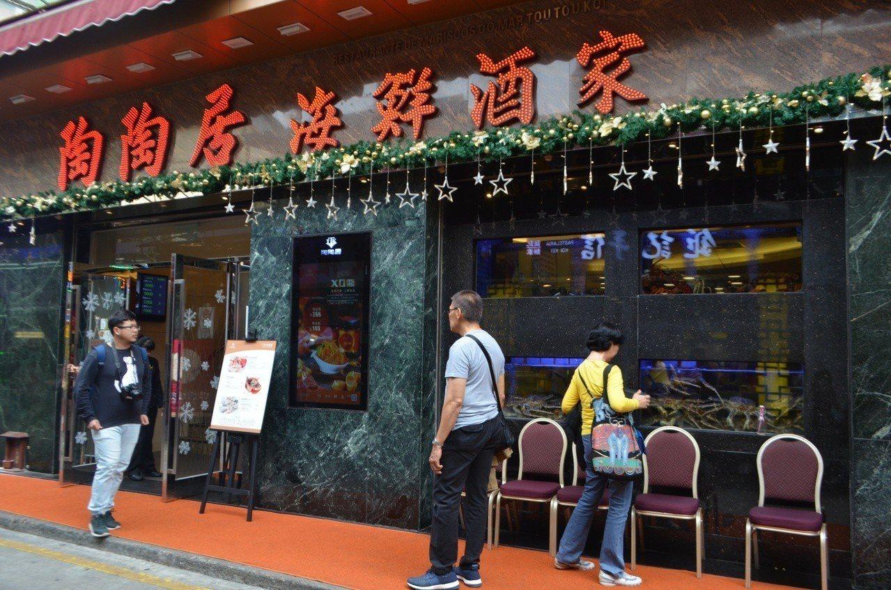 陶陶居海鮮火鍋酒家生意頗好,用餐時間常人滿為患,最好先訂位再前往。記者魏妤庭/攝...