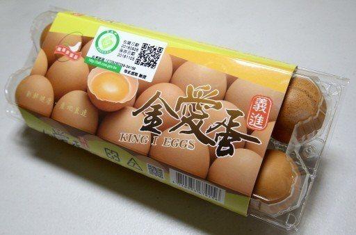 義進金公司生產的蛋品爆出動物用藥殘留,全聯已將超市內販售的共16款蛋品下架,其中...