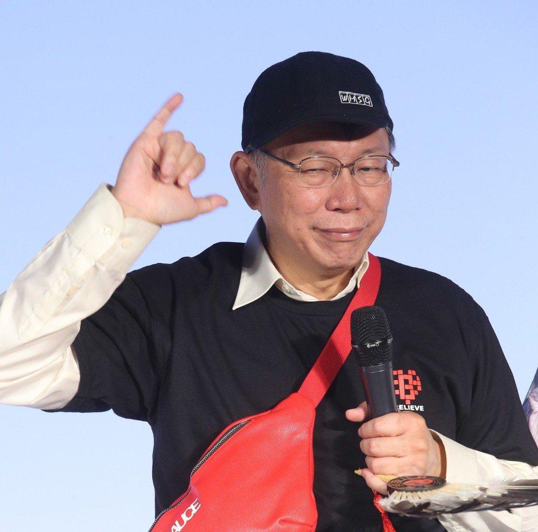 台北市長柯文哲昨天出席西門放送免費嘻哈派對,勉勵年輕人要認真過每一天,盡可能的快...