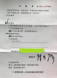收國慶邀請函表明要出席又不給去 扁:簡直將我裝肖維