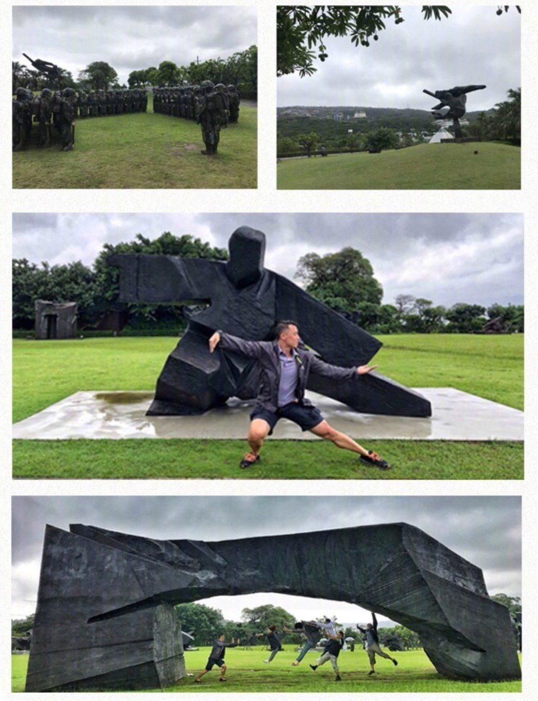 十名大陸文史類網紅「博主」造訪朱銘美術館。 圖/取自微博
