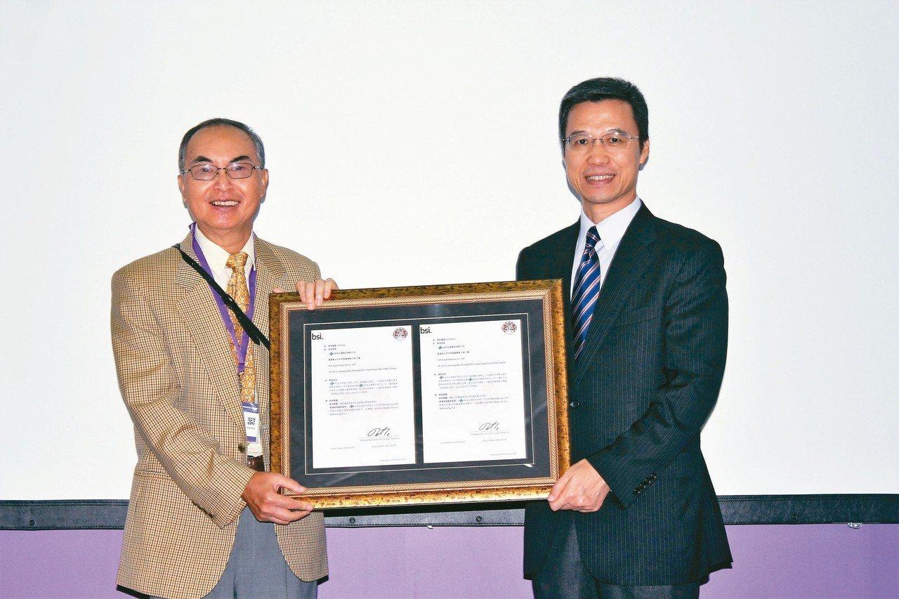鈺祥企業為全球第一家通過循環經濟認證的製造商,由BSI總經理蒲樹盛(右)頒證,鈺...