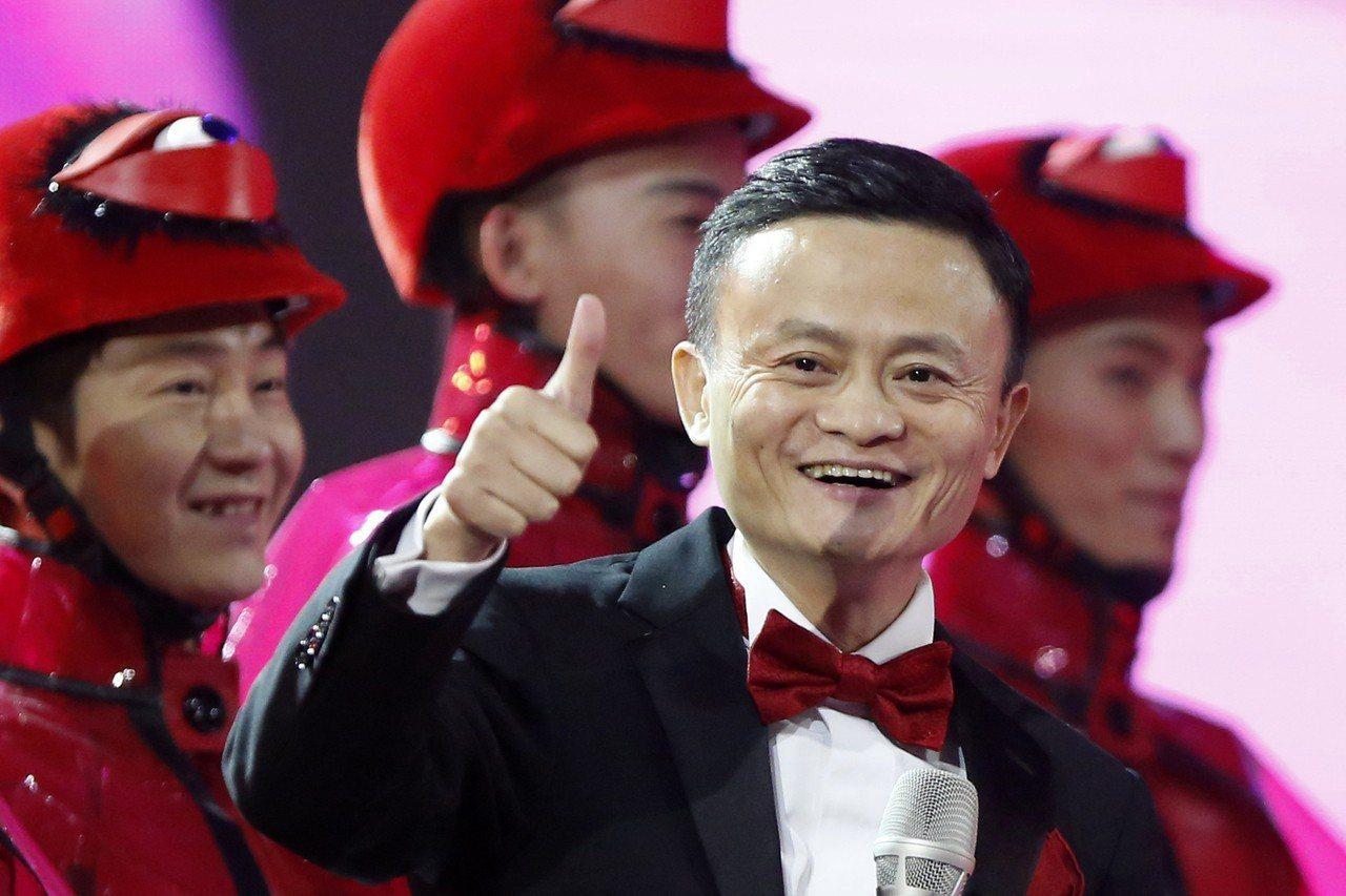 大陸百名傑出民營企業家,馬雲上榜。中新社