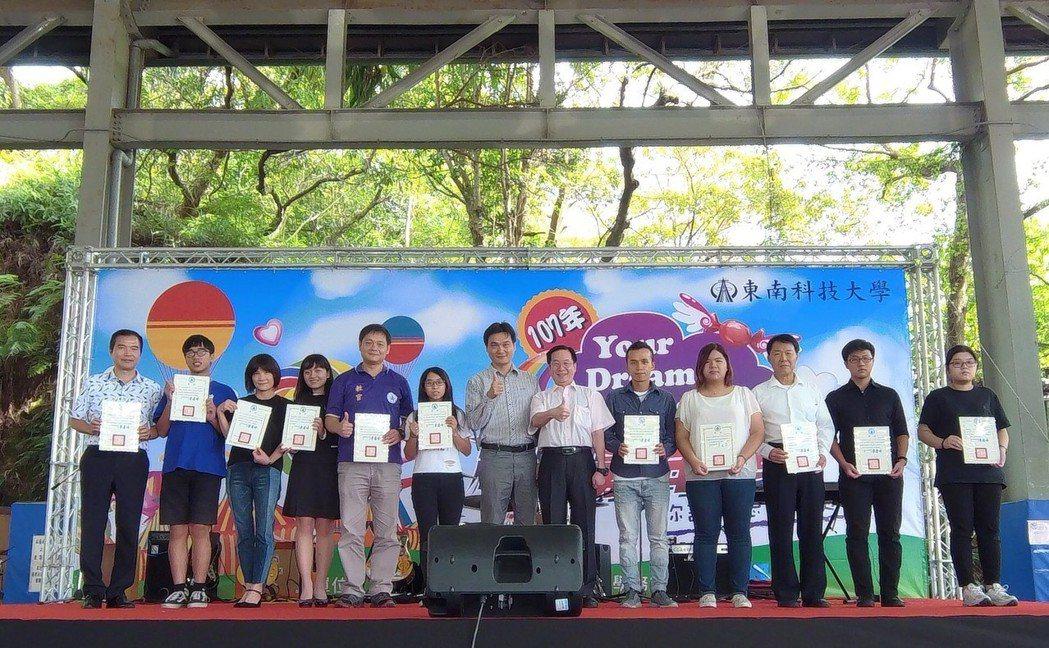 東南科大校長李清吟(右六)頒發優良社團暨指導老師。 東南科大/提供