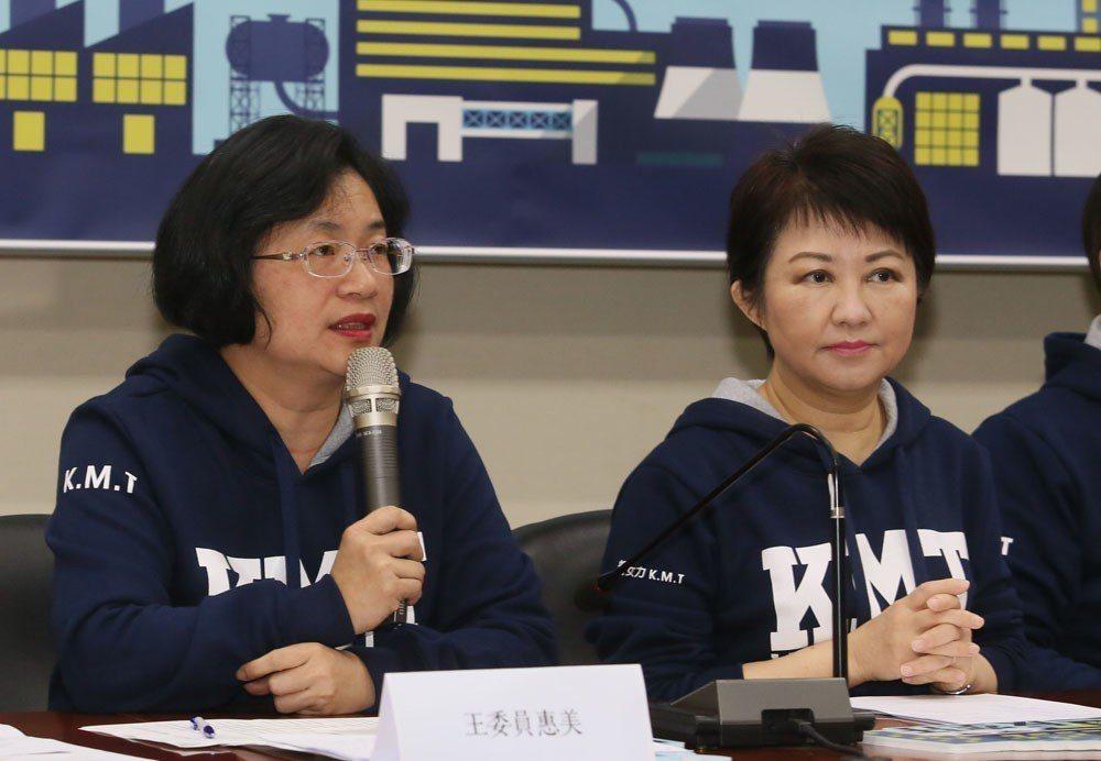 國民黨要贏回中台灣,王惠美(左)、盧秀燕(右)能解決多少派系矛盾是關鍵。 攝影/...