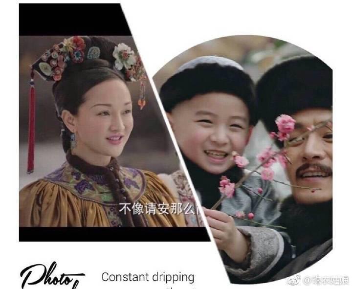 網友P圖希望如懿與凌雲徹在一起。圖/摘自微博