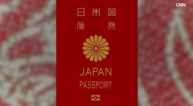 根據亨利護照指數(Henley Passport Index)排名,日本現在擁有...