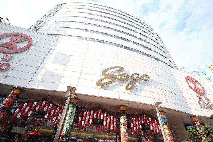遠東SOGO百貨新竹站前店將於今年8月31日停止營業。圖為北市遠東SOGO。聯合...