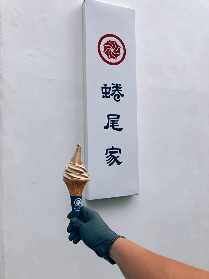 首波供應台灣四大茗茶「東方美人茶」及嘉義洲南鹽場「海鹽牛乳霜淇淋」共兩款霜淇淋,...
