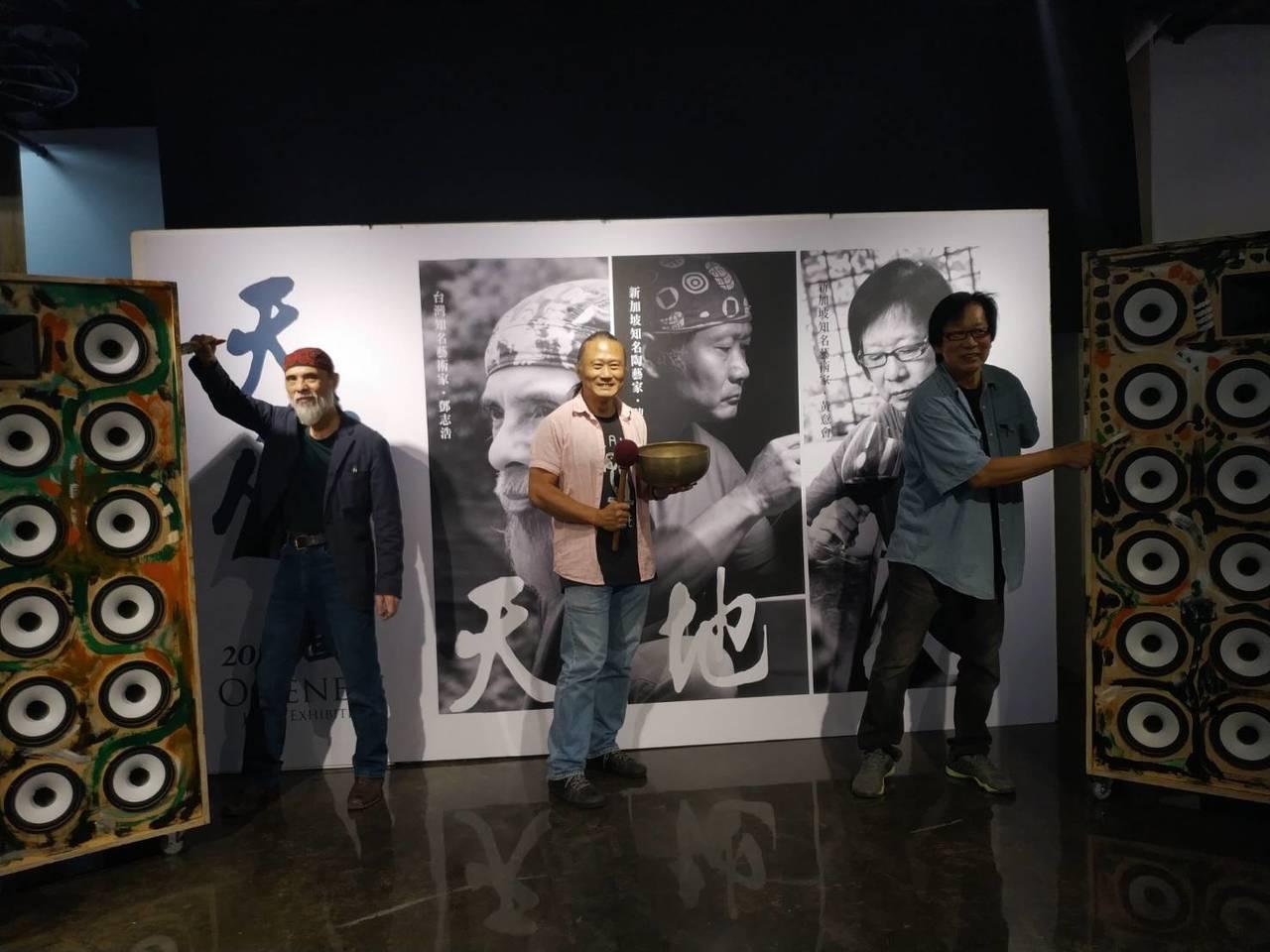 新加坡陶藝大師陳德興(左起)、油畫大師黃意會、台灣藝術家鄧志浩在台中文心玉市天目...