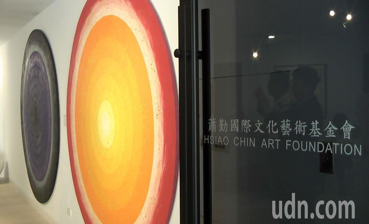 蕭勤國際文化藝術基金會在高雄設立,並設置「蕭勤研究室」。記者徐如宜/攝影