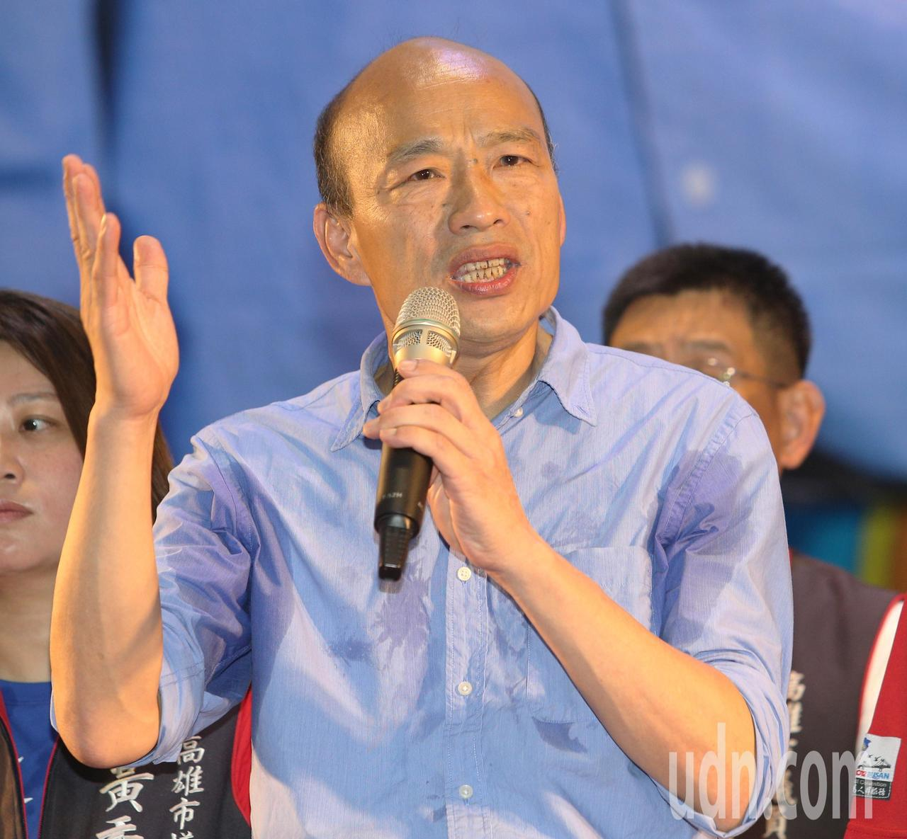 國民黨高雄市長參選人韓國瑜舉辦三民之友會成立活動,韓國瑜強調高雄一定要拼經濟才能...