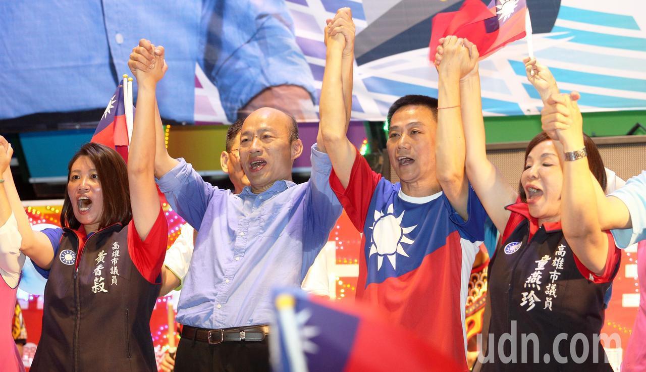 國民黨高雄市長參選人韓國瑜舉辦三民之友會成立活動。記者劉學聖/攝影
