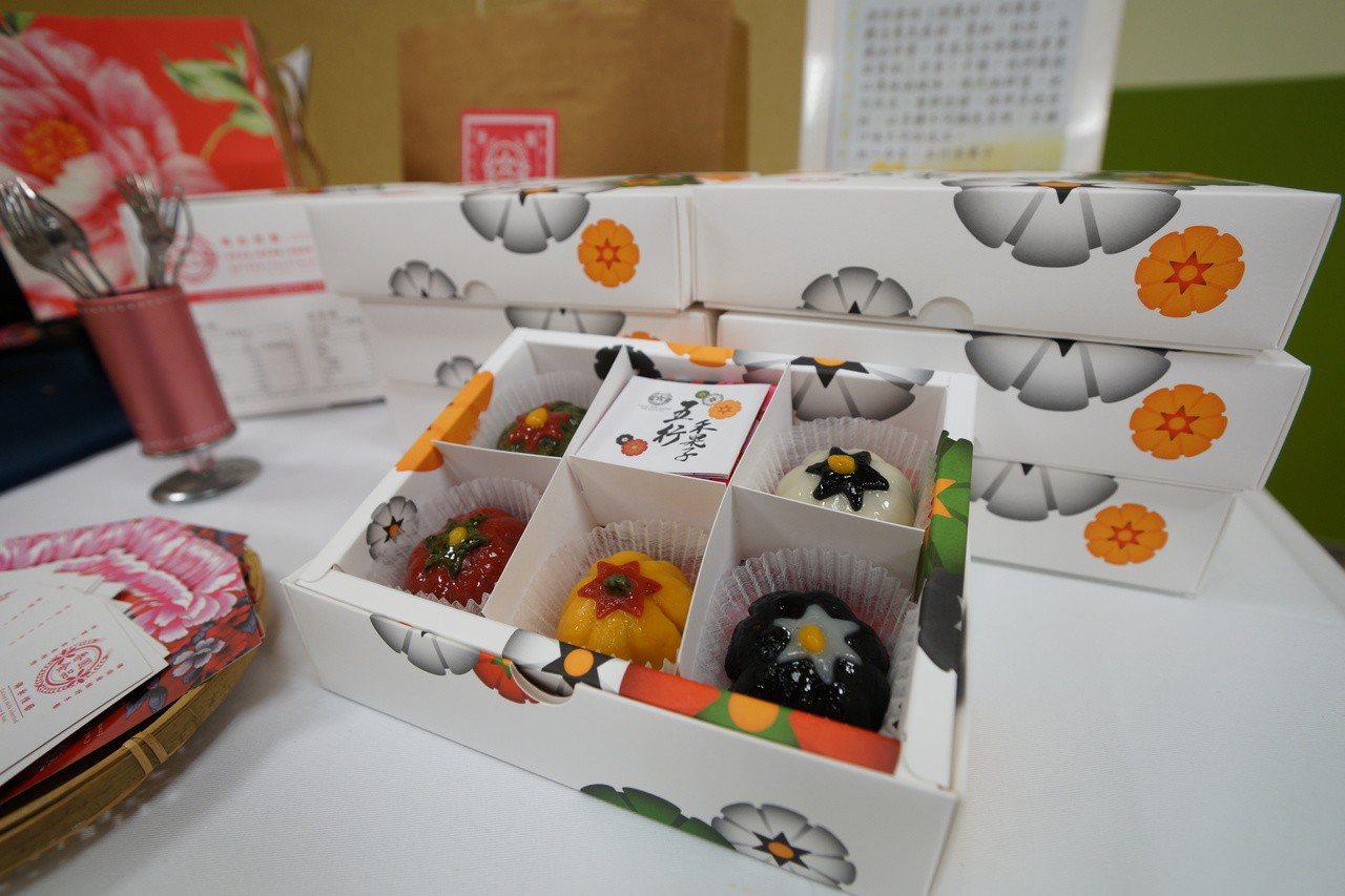 第一名作品五行禾果子以五種天然食材製作而成。圖/桃園市客家事務局提供