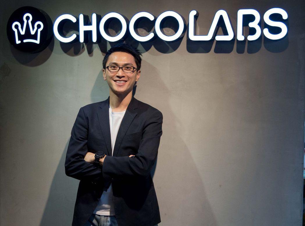 「CHOCO TV」在App上播放韓劇「W-兩個世界」,執行長劉于遜被控侵害公開...