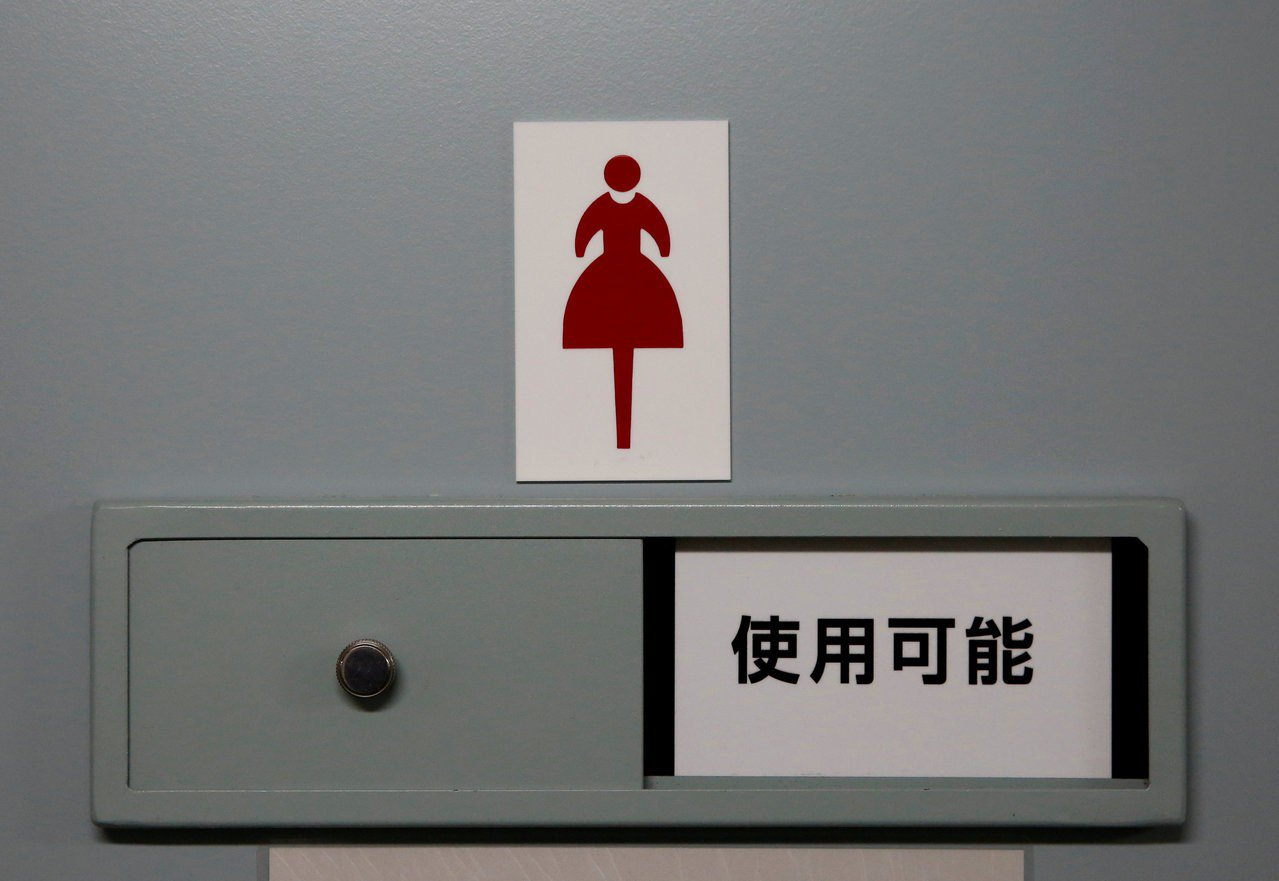 加賀號上的女廁。 (路透)