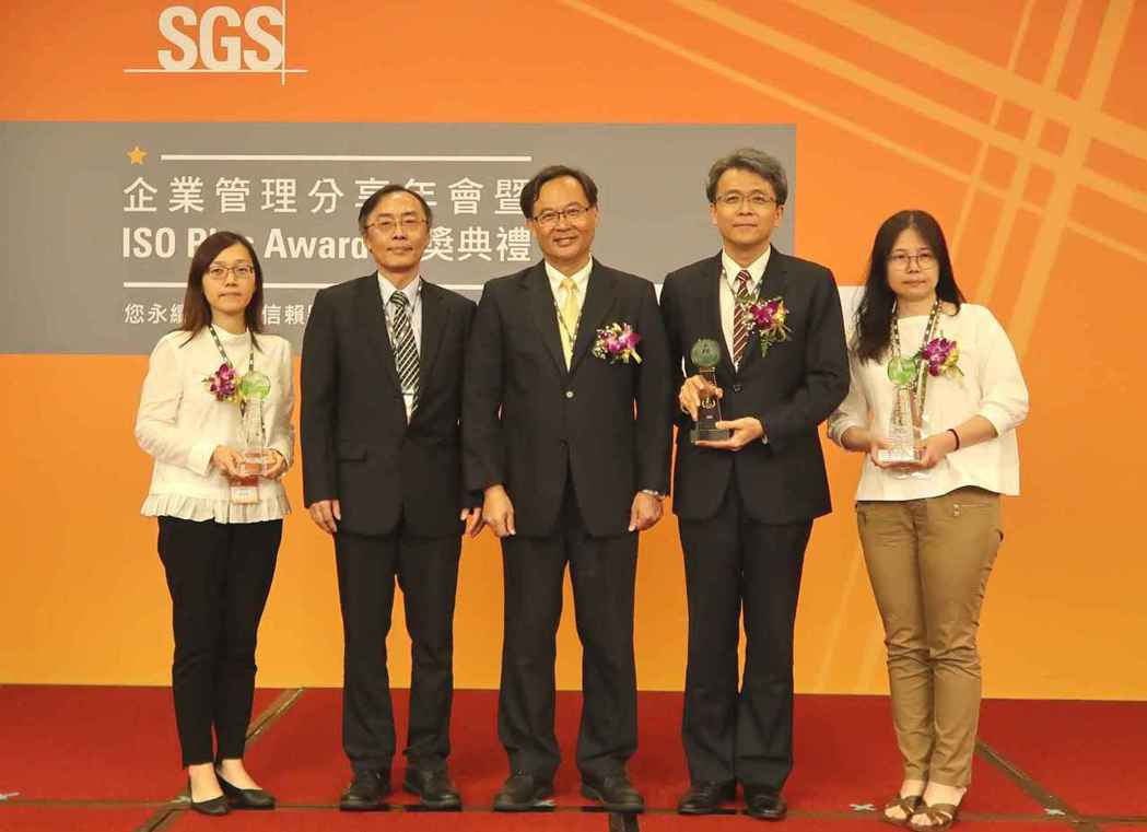 SGS台灣檢驗科技公司資深副總裁黃世忠(中)與ISO 14001 Plus Aw...