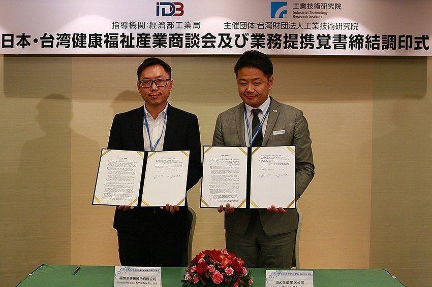 福樂多公司副總經理蔡俊明(左)、I&C公司執行長佐田幸夫代表雙方攜手,進行台日在...