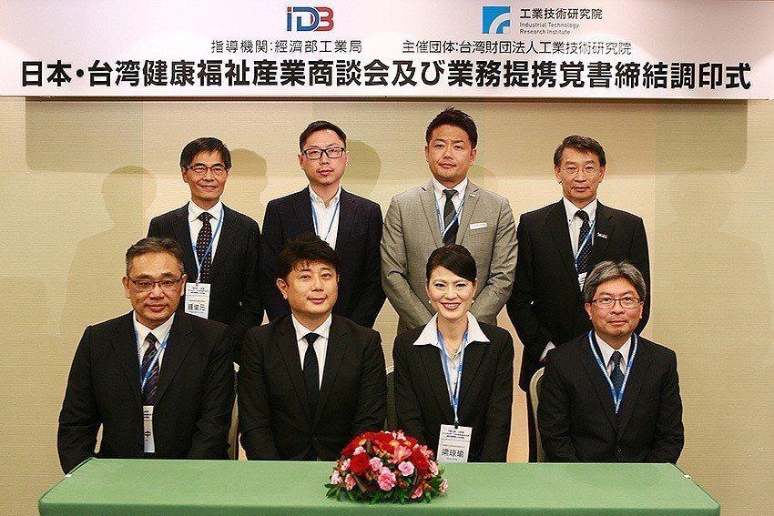 三組MOU與見證人。工研院產科國際所副所長鍾俊元(後排左起)、福樂多公司副總經理...
