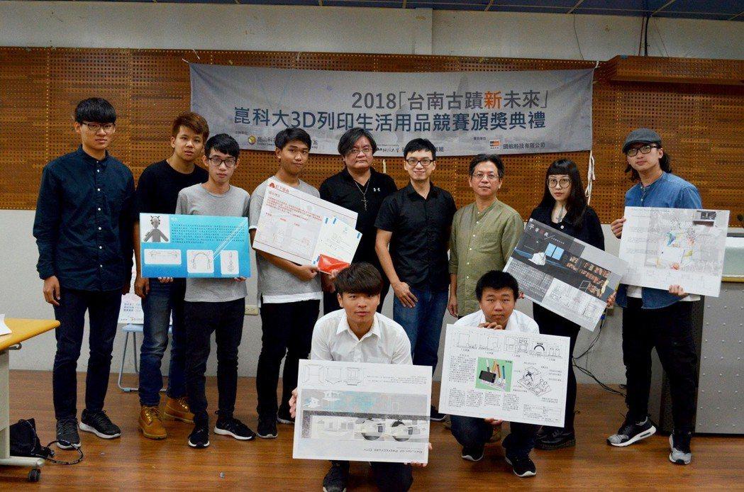 「臺南古蹟新未來」3D列印生活用品競賽頒獎典禮得獎者合影。 洪紹晏/攝影