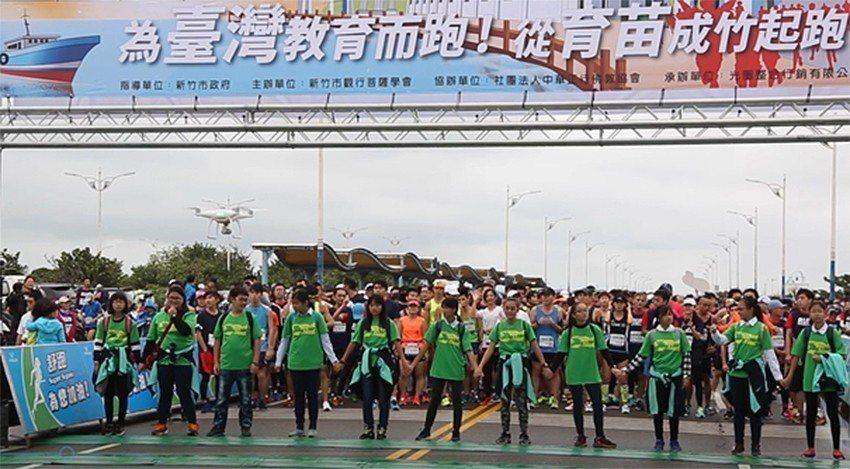 2017年11月26日 「南寮海岸十七公里」起跑點碼頭公園,有兩三個公司當作「家...