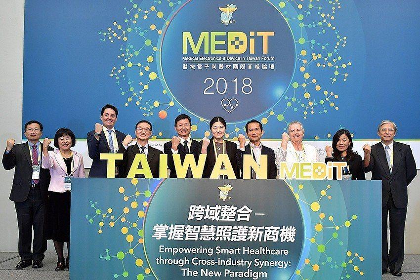 經濟部工業局主辦、工研院承辦的「2018醫療電子與器材國際高峰論壇(MEDiT)...