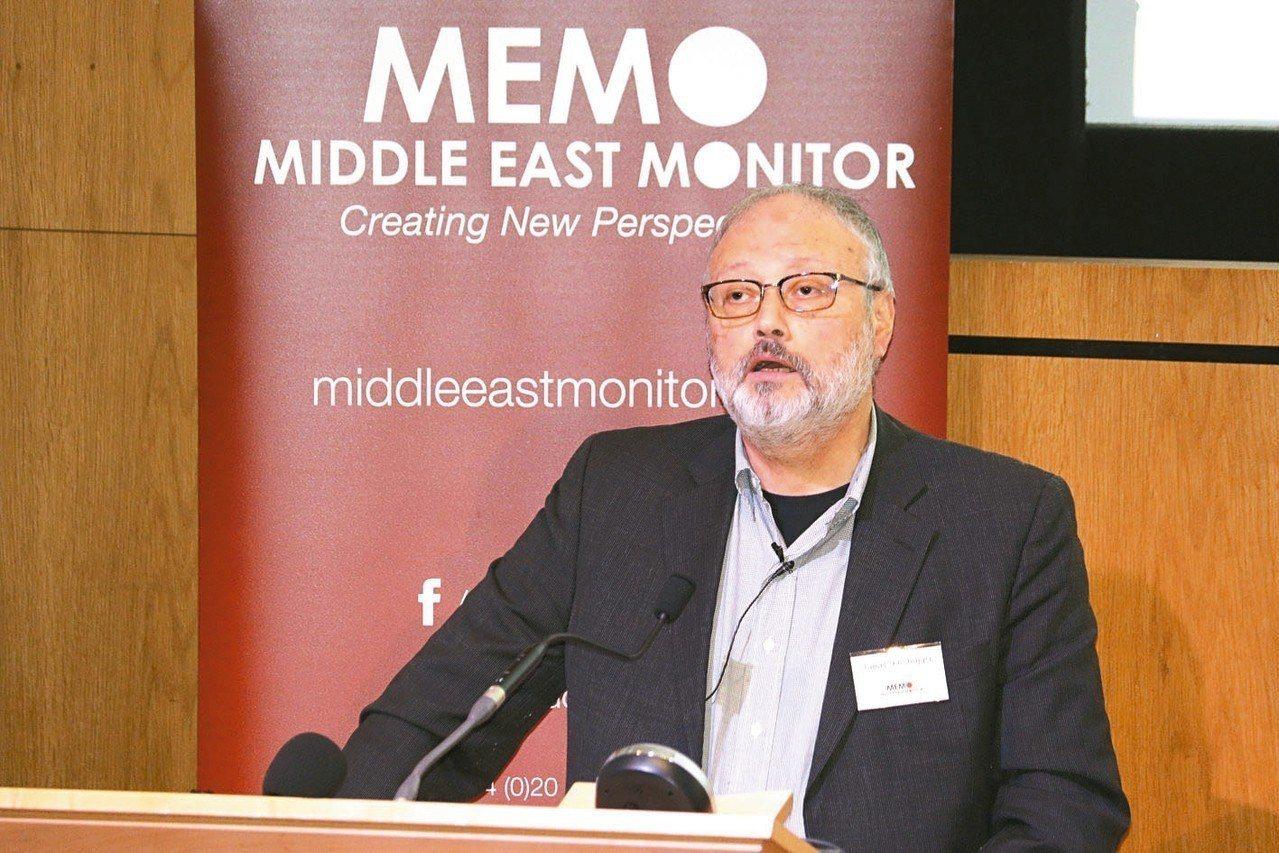 沙國異議記者哈紹吉2日進入沙國駐土耳其伊斯坦堡領事館之後失蹤。 路透、美聯社