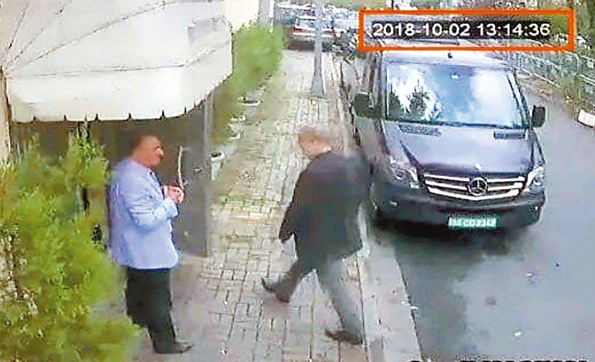 沙國異議記者哈紹吉2日進入沙國駐土耳其伊斯坦堡領事館之後失蹤,圖為土國媒體公布的...