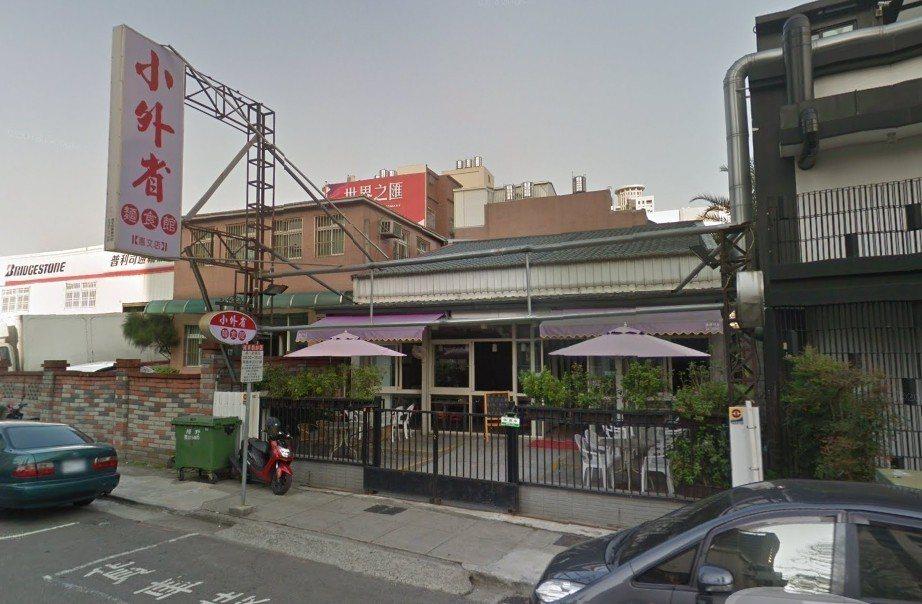 台中知名小外省麵食館。圖取自Googlemap