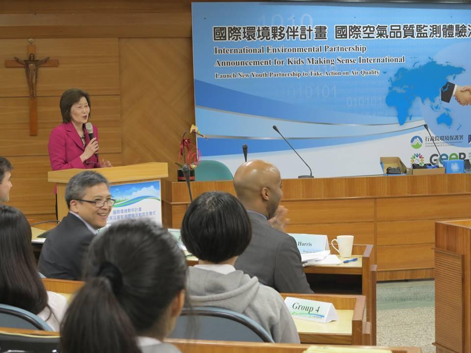 西田珍(左側演講者)。 圖/取自AIT臉書