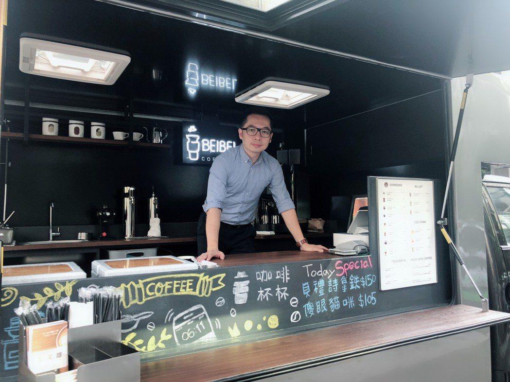咖啡杯杯行動咖啡車創辦人徐國瑞KJ說明,一杯外帶好咖啡的執著,是從媒合咖啡職人選...
