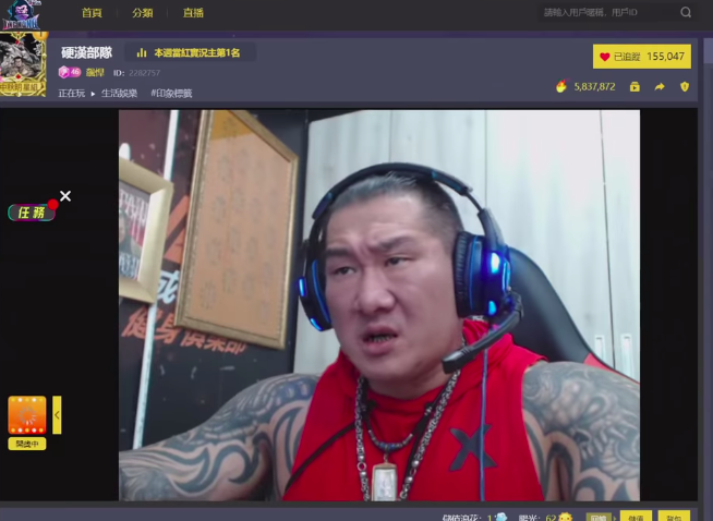 館長臉書遭停權七日,嗆聲「叫陳其邁來嘛!」。圖片來源/截自YouTube