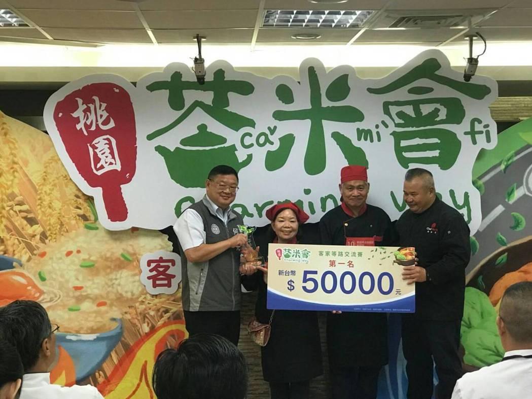 桃園巿客家局長何明光局長頒獎給第一名「粄哥隊」 健行科大/提供。