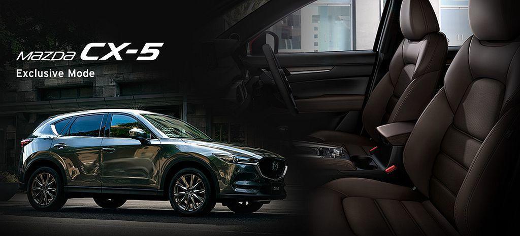 日規Mazda CX-5再新增「Exclusive Mode」頂級車型,除有專屬...