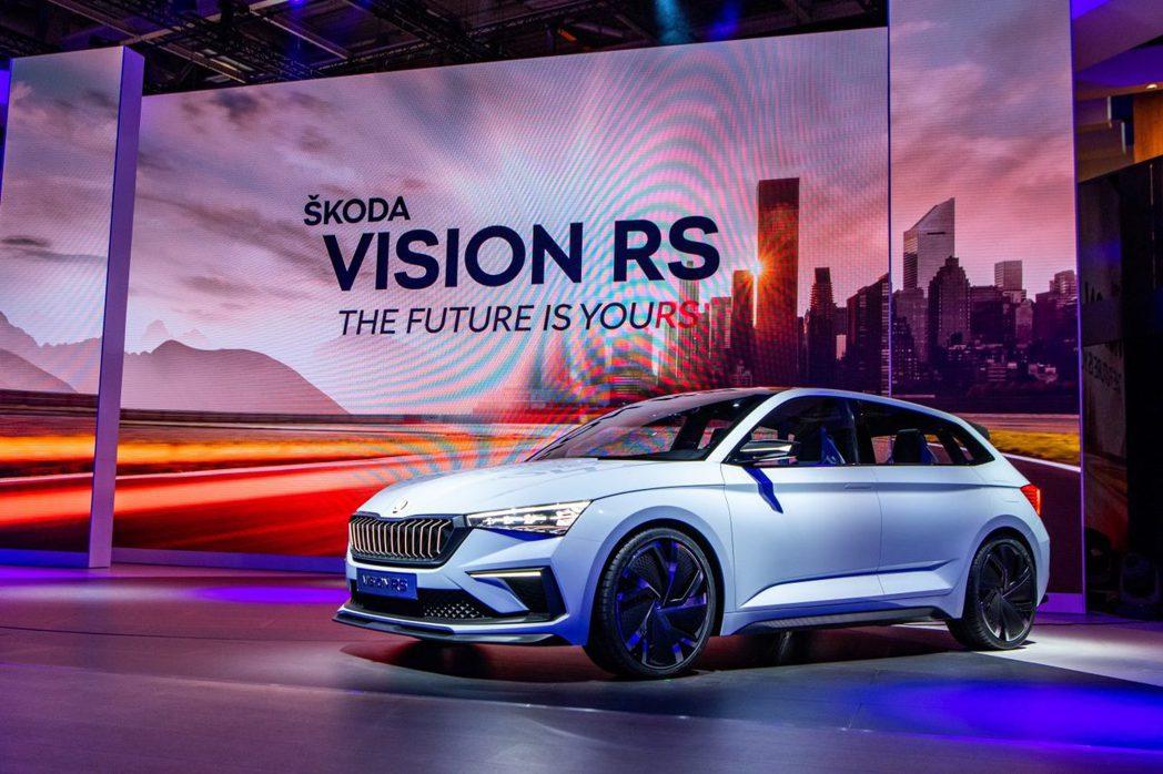 ŠKODA Vision RS日前在巴黎車展上正式亮相。 摘自ŠKODA