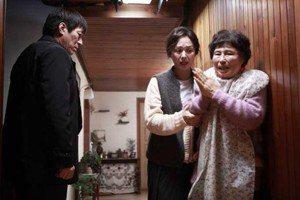 從《世上最美麗的離別》與《最後的禮物》看見韓國不同形式的「家」