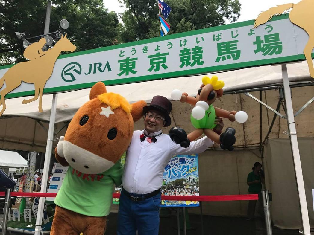 賽馬在日本則又是另外一種風情,圖為東京競馬場的宣傳。日本賽馬由農林水產省持有的特...